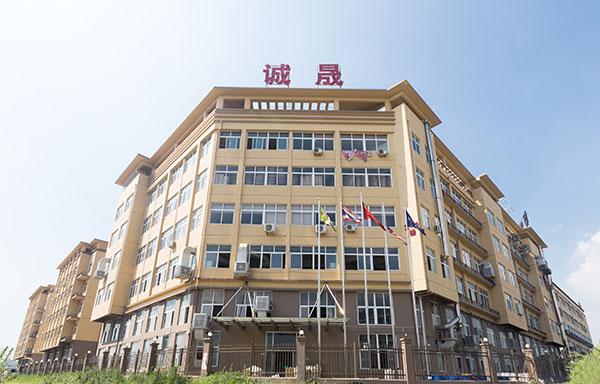Wenzhou Cheng Sheng latex products Co., Ltd.